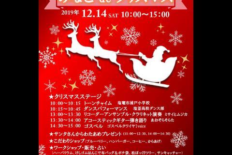 http://www.kankoubussan.shiogama.miyagi.jp/cms/data/img/news2/150/1.jpg