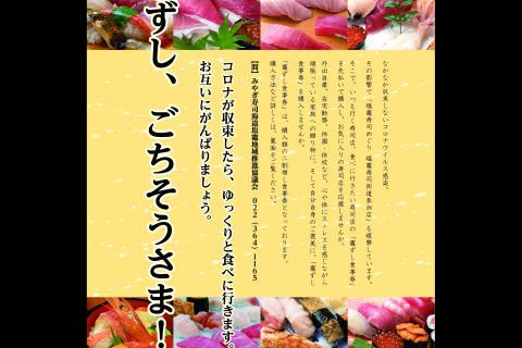 http://www.kankoubussan.shiogama.miyagi.jp/cms/data/img/news2/169/1.jpg