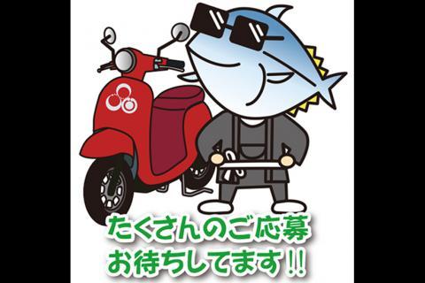 http://www.kankoubussan.shiogama.miyagi.jp/cms/data/img/news2/188/1.jpg