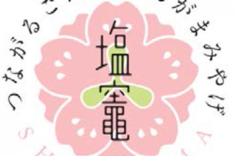http://www.kankoubussan.shiogama.miyagi.jp/cms/data/img/news3/12/1.jpg