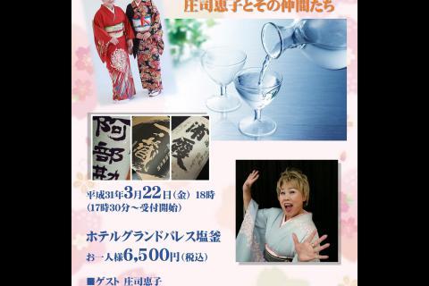 http://www.kankoubussan.shiogama.miyagi.jp/cms/data/img/news3/15/1.jpg