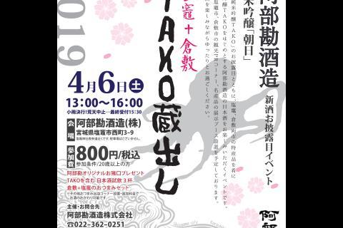 http://www.kankoubussan.shiogama.miyagi.jp/cms/data/img/news3/16/1.jpg