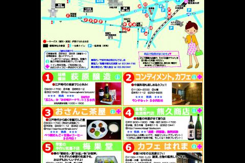 http://www.kankoubussan.shiogama.miyagi.jp/cms/data/img/news3/17/1.jpg