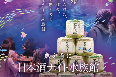 http://www.kankoubussan.shiogama.miyagi.jp/cms/data/img/news3/21/1.jpg