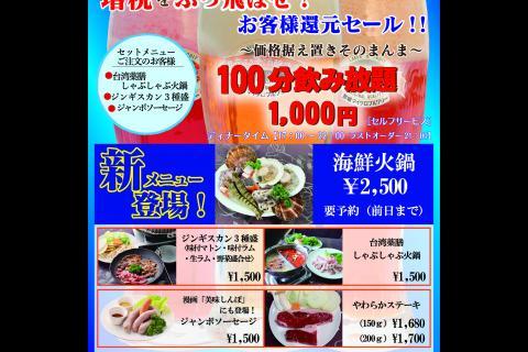 http://www.kankoubussan.shiogama.miyagi.jp/cms/data/img/news3/22/1.jpg