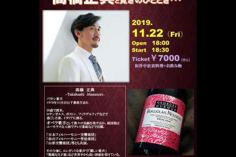 http://www.kankoubussan.shiogama.miyagi.jp/cms/data/img/news3/23/1.jpg