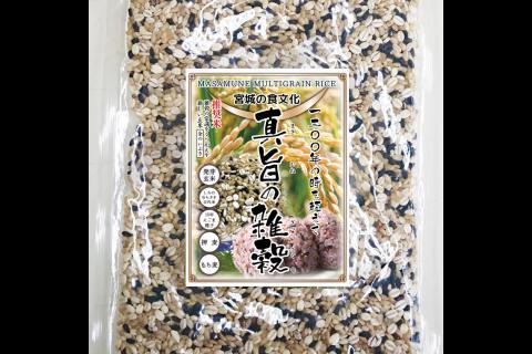 http://www.kankoubussan.shiogama.miyagi.jp/cms/data/img/news3/63/1.jpg
