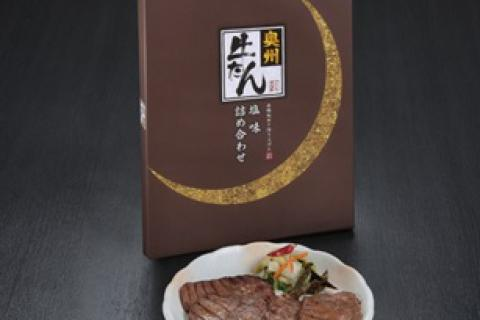 http://www.kankoubussan.shiogama.miyagi.jp/cms/data/img/news3/65/1.jpg