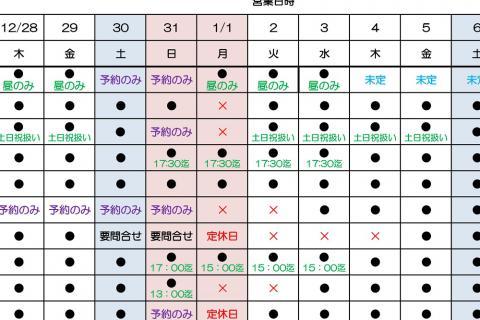 http://www.kankoubussan.shiogama.miyagi.jp/cms/data/img/news3/7/1.jpg