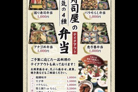 http://www.kankoubussan.shiogama.miyagi.jp/cms/data/img/news3/70/1.jpg