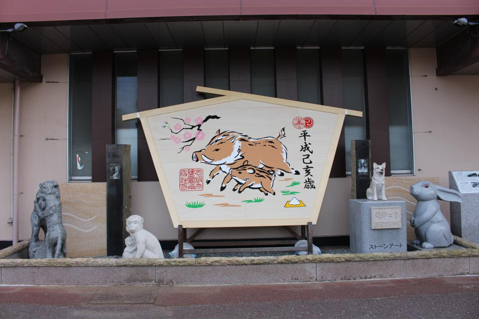 http://www.kankoubussan.shiogama.miyagi.jp/cms/data/img/schedule/130/1.jpg