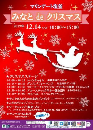 http://www.kankoubussan.shiogama.miyagi.jp/cms/data/img/schedule/132/1.jpg