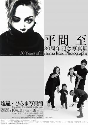 http://www.kankoubussan.shiogama.miyagi.jp/cms/data/img/schedule/159/1.jpg