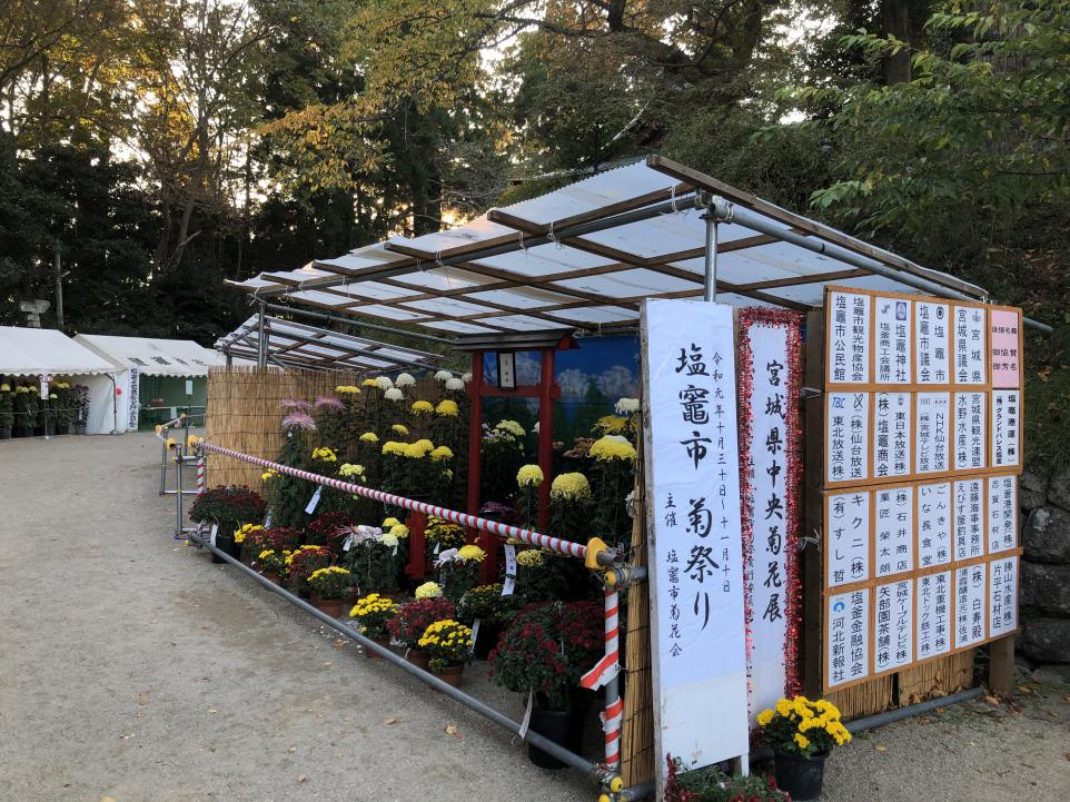 http://www.kankoubussan.shiogama.miyagi.jp/cms/data/img/schedule/160/1.jpg
