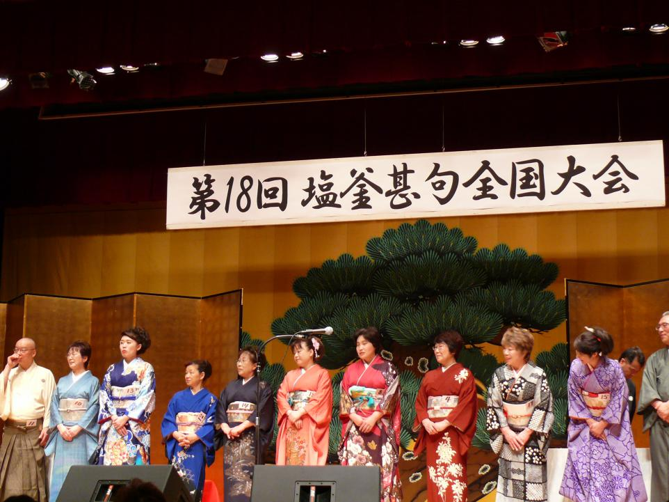 http://www.kankoubussan.shiogama.miyagi.jp/cms/data/img/schedule/63/1.jpg