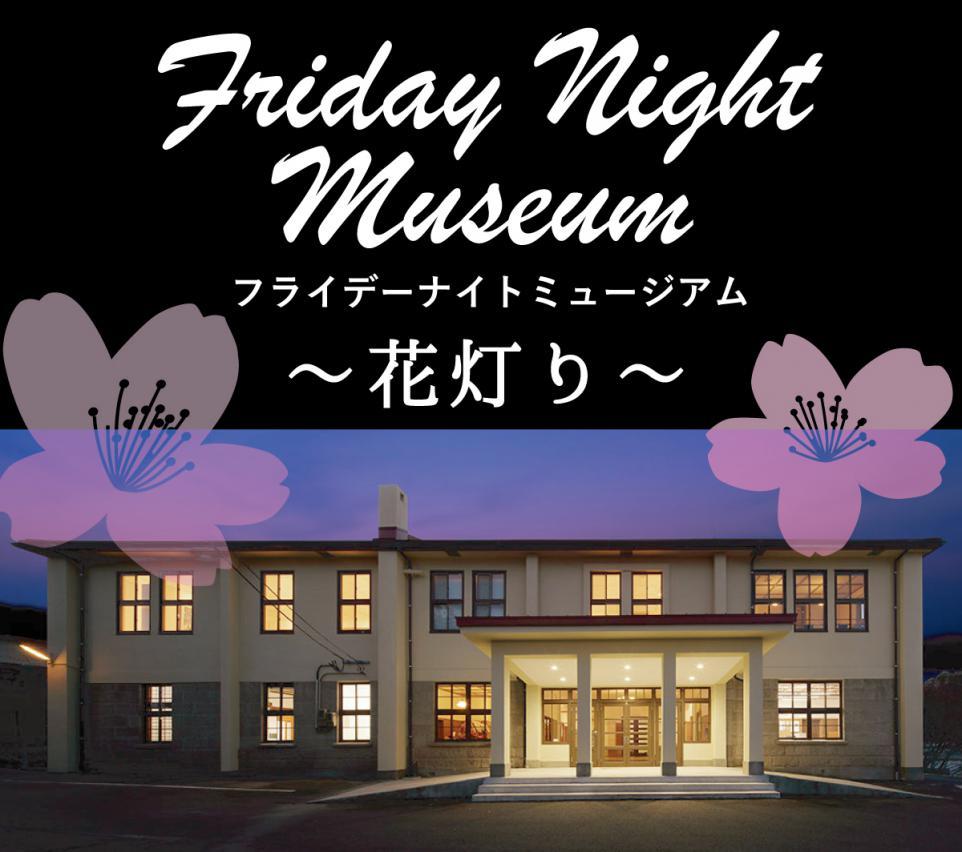 http://www.kankoubussan.shiogama.miyagi.jp/cms/data/img/schedule/83/1.jpg